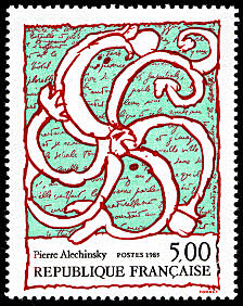 Œuvre de Pierre Alechinsky - Timbre de 1985