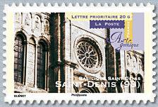 saint denis 93 basilique saint denis art gothique timbre de 2011. Black Bedroom Furniture Sets. Home Design Ideas