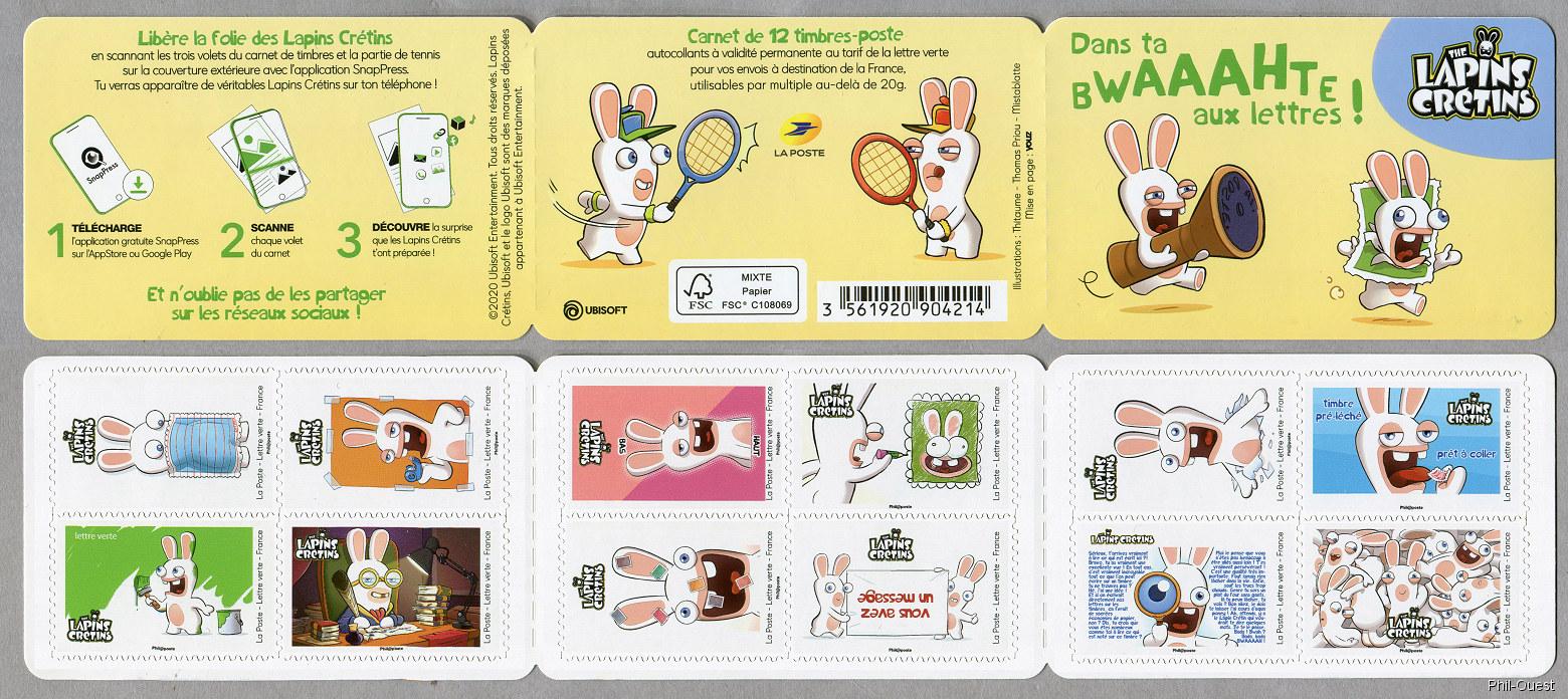 法国7月24日发行兔子小本票
