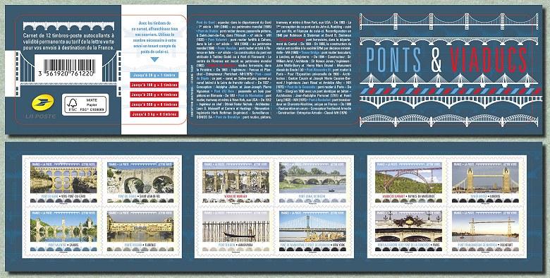 法国9月1日发行高架桥小本票