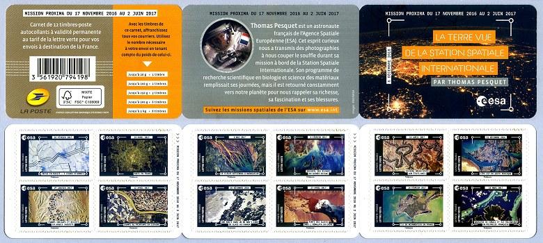法国6月2日发行从太空看到的地面小本票