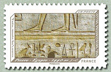 Pierre - Égypte - 1440 av. J.C. (Photo) Impressions de reliefs ...