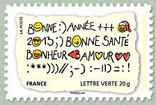 Bonne Annee En Emoticones Meilleurs Voeux 2013 Timbre De 2012