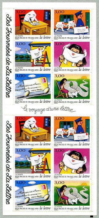 s u00e9rie de timbres de 1997