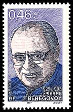 Pierre Bérégovoy 1925-1993 - Timbre de 2003