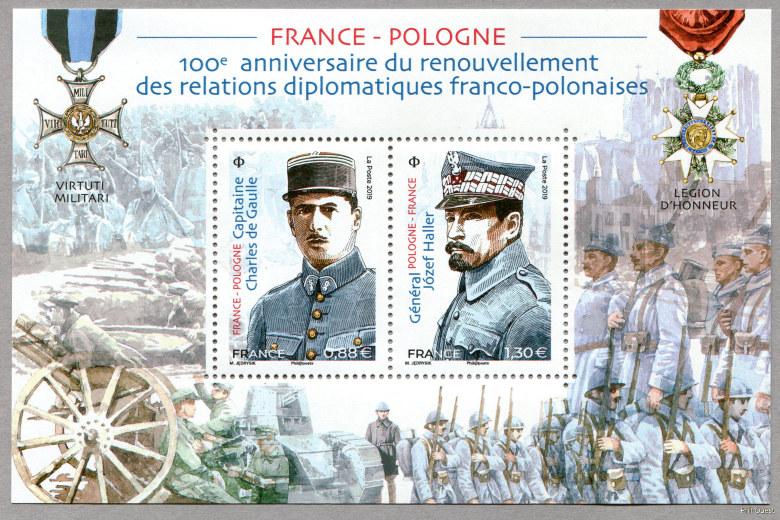 法国4月2日与波兰联合发行法国波兰外交关系恢复100周年小全张