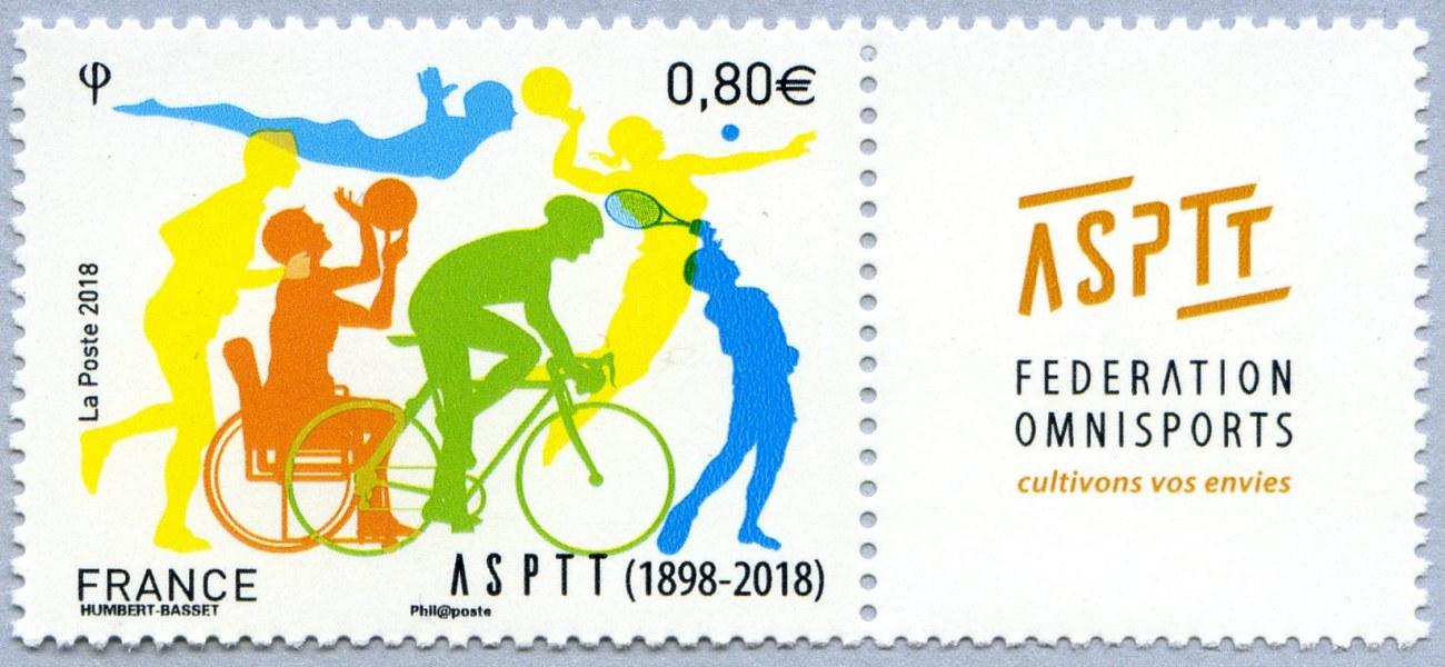 法国3月24日发行ASPTT120周年邮票