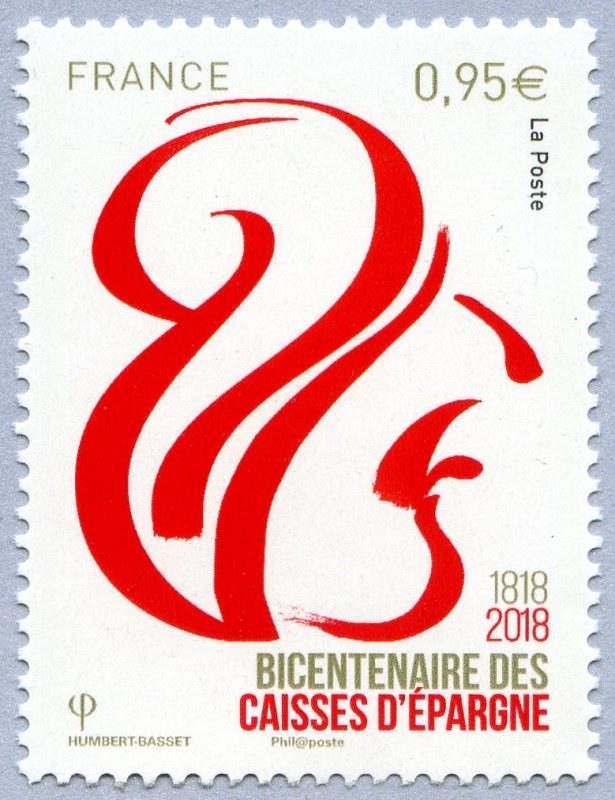 法国3月22日发行邮政储蓄银行200周年邮票