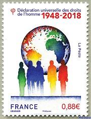 法国12月10日发行世界人权宣言70周年邮票