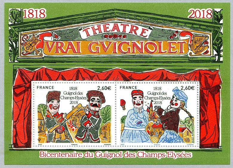 法国5月10日发行古尼奥尔二百周年纪念邮票