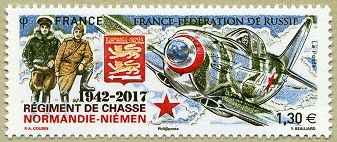 法国9月2日发行诺曼底涅曼飞行团1942-2017邮票