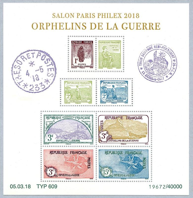 法国6月7日发行战争孤儿邮票