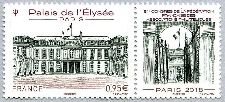 法国6月7日发行第91届FFAP大会 - 巴黎宫殿爱丽舍宫邮票