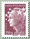 Image du timbre Lettre prioritaire 250g  France brun-prune