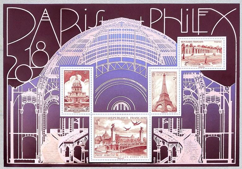法国6月7日发行2018巴黎邮展小全张